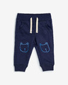 GAP Arch Kids Joggings