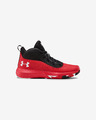 Under Armour Grade School UA Lockdown 4 Kids sneakers