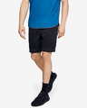 Under Armour Unstoppable Move Short pants